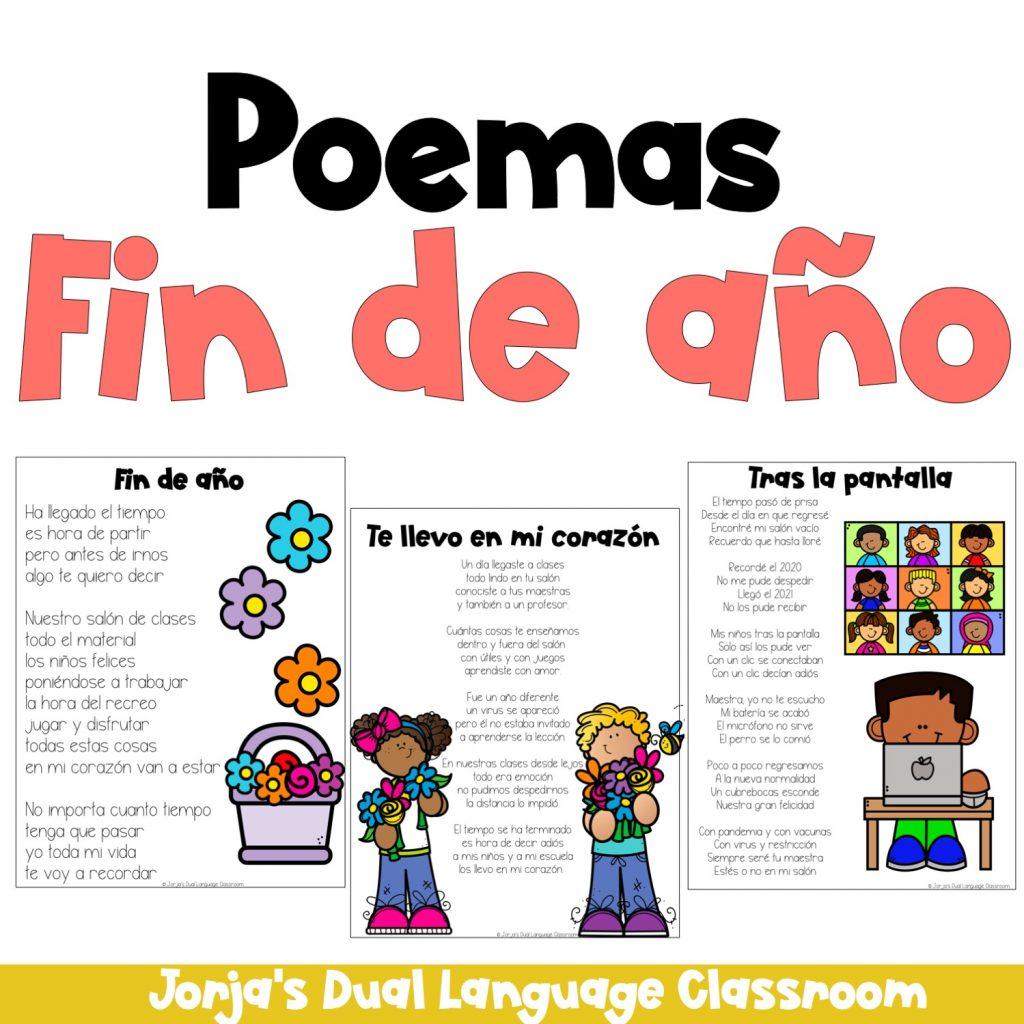 Poemas de fin de año para niños